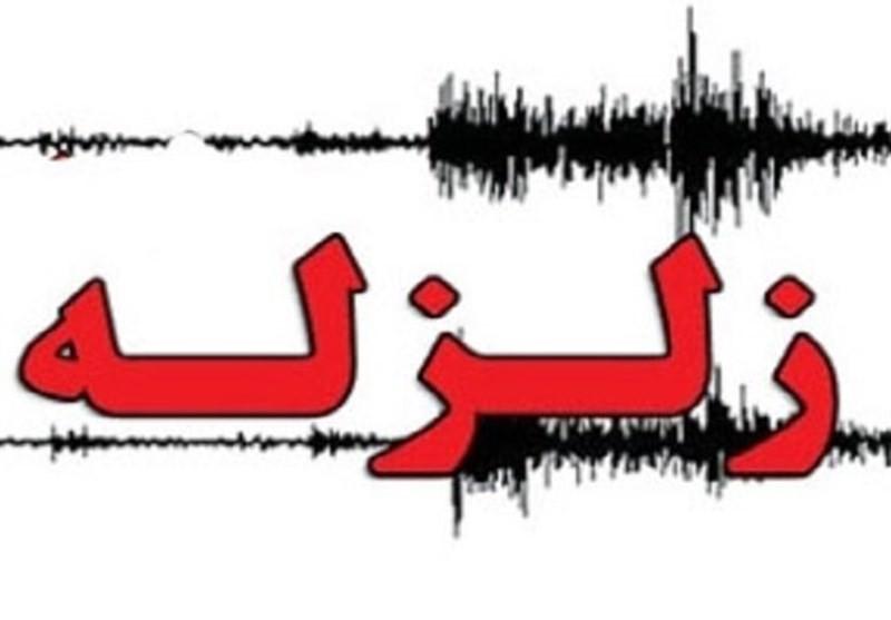 تهران لرزید/ هم اکنون