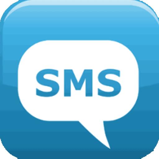 شماره SMS های مهم