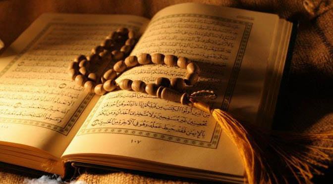 فال قرآن